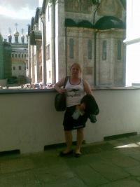 Аида Гаджиева, 6 июля 1975, Подольск, id134785153