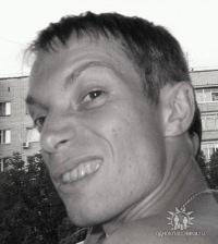 Евгений Незнамов, 2 октября 1990, Краснодар, id171610410