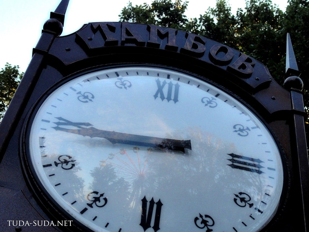 Часы в парке Тамбова