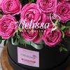 Бутик цветов Melissa   Цветы в Балаково Мелисса