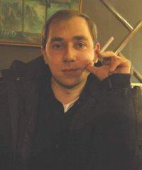 Сергей Яшенин