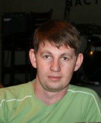 Виталий Крохалёв, Екатеринбург, id2168609
