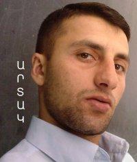 Artak Mheryan, Гавар