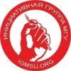 Новости Инициативной группы МГУ