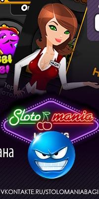 Секрет в слотоквест - игровые автоматы закон о запрете игры в игровые автоматы