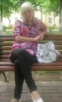 Юлия Орлова, Clermont-Ferrand