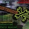 Rave СИСТЕМНЫЙ ХАОС - 07. & 13. 01. 012.