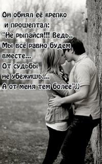 про любовь картинки вконтакте