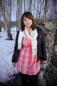 Карина Кайриша, Balvi