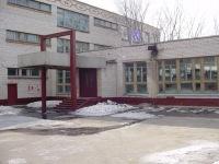 Нет школа алтайский край г яровое шк 14 Паяный теплообменник HYDAC HEX S522-70 Абакан