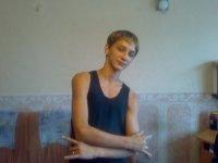 Валерий Топтыгин, 8 августа 1994, Волгоград, id110707562