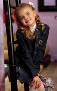 Мария Шипова, 10 января 1996, Кострома, id116804694