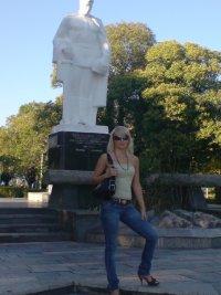 Татьяна Реморенко, 5 мая , Волгоград, id74649456