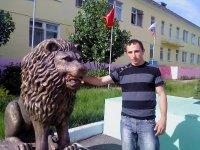 Николай Шелехов, 11 апреля 1998, Астрахань, id89905117