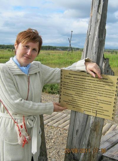 Эмилия Скоробогатова