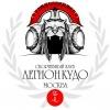 """""""Легион кудо"""" - клуб КУДО в Москве"""