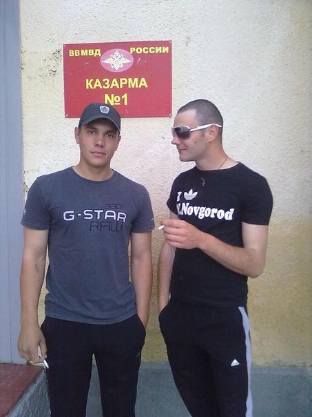 Константин Александрович |