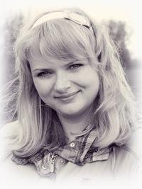 Виктория Максименко
