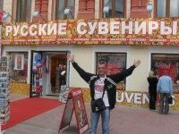 Андрей Кирпа, 6 апреля 1956, Буденновск, id148020202