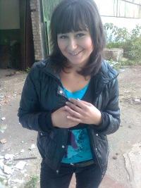 Кристина Любимая, 1 января , Гагарин, id148149190