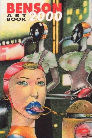 Art Book 2000