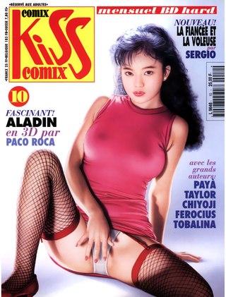 Kiss Comix 010