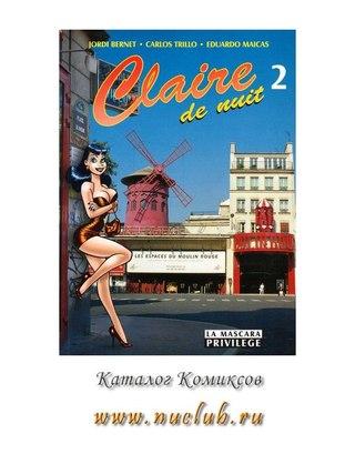 Claire de Nuit 2