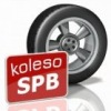 ШИНЫ и ДИСКИ, моторезина в СПб. Spbkoleso.com