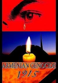 День геноцида армян 24 апреля открытки
