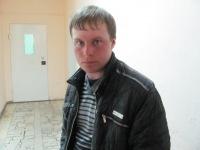Александр Ярославцев, 9 февраля , Львов, id115285749