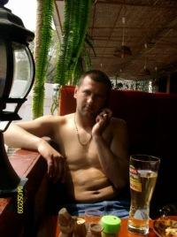 Oleg Petrenko, 8 ноября , Винница, id103523023