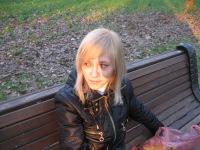 Екатерина Ануфрович, Минск, id117198634