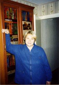 Мария Чаплыгина, 10 мая 1966, Нижний Новгород, id21286882