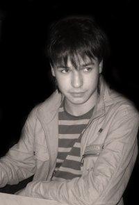Женёк Черный, 3 июня 1985, Казань, id28395345