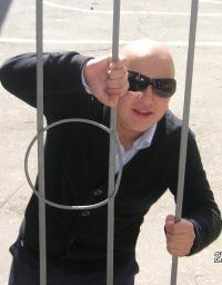 Влад Яковенко