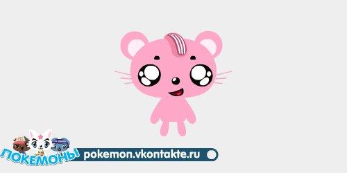 Ксюша Кондрашкова | Новосибирск