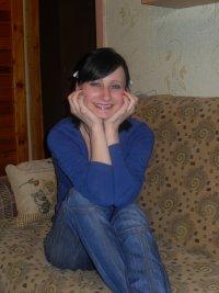 Оксана Куприянова, 1 марта , Уфа, id78162642