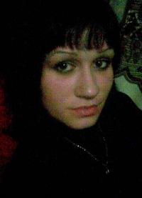 Алисса Федорова, 31 декабря , Чебоксары, id93972222