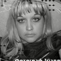 Юлия Донина