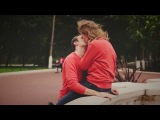 История нашего знакомства и любви!