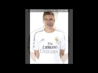 «Реал Мадрид. Состав 2013/2014» под музыку ви ве вак ракью - виве виве ракью. Picrolla