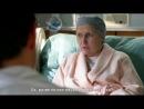 Доктор Эмили Оуэнс Emily Ownes M D 1 сезон 5 серия RUS SUB HD 720