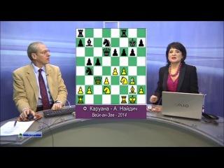 "Tata Steel Chess (Вейк-ан-Зее). 10-11 туры (""Шахматное обозрение"". Эфир от 26.01.2014)"