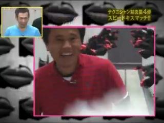 Gaki no Tsukai #871 (2007.09.16) — Technician Challenge 4 (Kiss game)