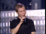 Турбомода - О любви давно спеты все слова (Песня Года 2001 Отборочный Тур)