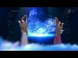 Пелагея и Тина Кузнецова NOW WE ARE FREE