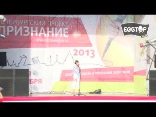 27 июля 2013   Таша Алакоз