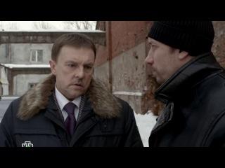 Чужой район - 2 сезон 31 серия