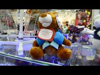 Медведь исполнит песню