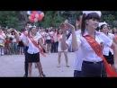 Школьный Вальс и Танец на Последний звонок